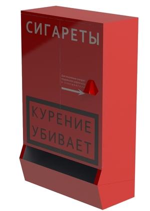 Закон запрещающий продажу табачных изделий мундштук для тонких сигарет купить в москве женский